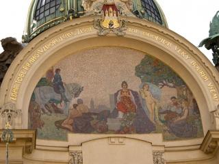 Gemeindehaus, Detail